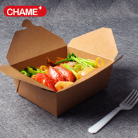 Brown Kraft noodle box / food packaging for catering