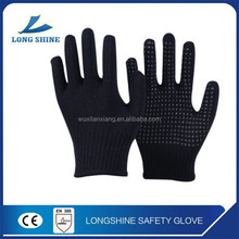 Black Acrylic Seamless Knitted <strong>Safety</strong> Working Gloves for Industry with PVC Dots on Palm