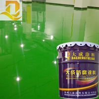 Concrete Floor Epoxy Coatings sealer primer paint