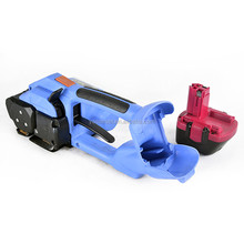 DD160 Battery powered Handheld PET/PP strapping packing tool