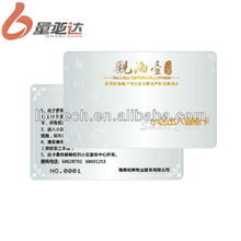 Foil Silver Four Color Inkjet ID Card