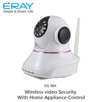 Wifi IP camera alarm security system via MMS/email (GS-NH) google play store app download