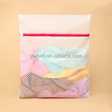 Hot sales polyester mesh lingerie laundry bag