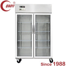 french door supermarket vegetable/meat side by side display refrigerator fridge
