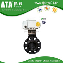 pvc abs pp pph material water flow electric butterfly valve actuator 12v 24v 4-20ma