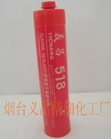 Anaerobic flange sealant for aluminium surface