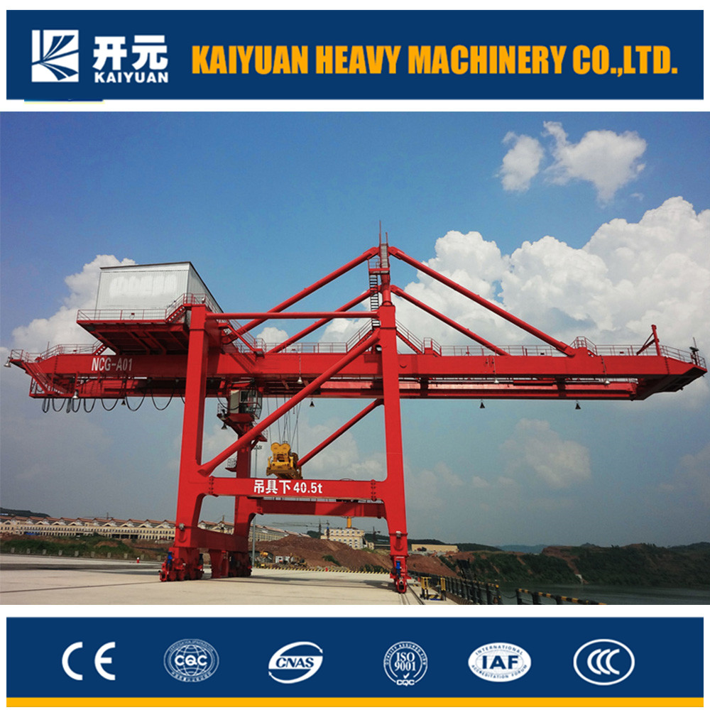 ship unloader container mobile crane with top quality cost
