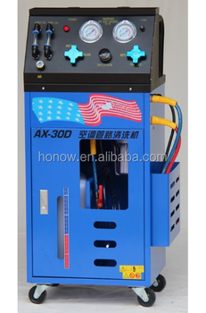 ATF-20D Auto-transmission Fluid Oil Exchanger
