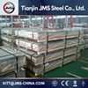 High quality galvanized sheet!!!galvanized tin sheets