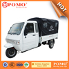 Chongqing Popular Hot Sale Motorized Front Cargo Tricycle, Three Wheel Motorcycle India, Electric Tricycle For Disabled