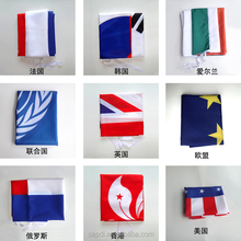 flags all countries,all country flags,world flag image