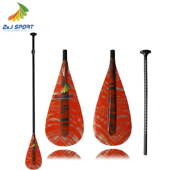 Fancy Fiberglass SUP Paddle