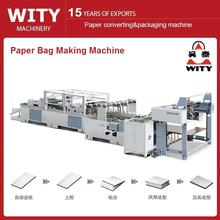ZB1100A Paper Bag Making Machine