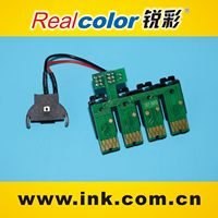 T1951-4 T1971 T1962-4 auto reset chip for epson xp-101 xp-201 xp-211 xp-214 xp-401 xp201 with resetter button