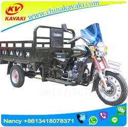 KV200ZH-C8 200CC disc brake Trike chopper three wheel motorcycle