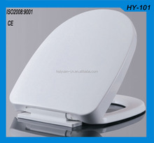 HY101 bathrooms designs new products on china market soft close european style toilet seat