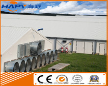 Low Cost Prefab Steel Poultry House On Sale
