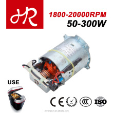 price high rpm small electric 12v 100 watt 1200rpm 4200rpm dc motor 250w 48v