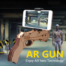 Hot Selling Bluetooth Shooting game gun virtual AR GUN Game player for kid