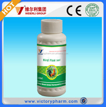 Chinese Herbal medicine Oral Solution for Bird flu, poultry medicine