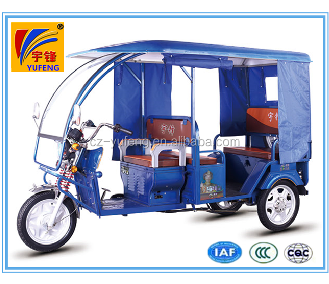 yufeng hot sales 2015 New passenger electric tricycle 24tubes