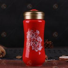 family and baby naturism thermos starbucks for wholesales