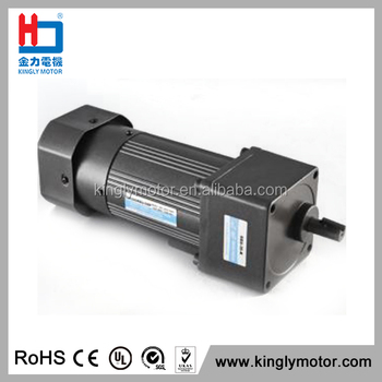 Low rpm reversible ac motor 90w 110v 220v geared ac motor for Low rpm ac electric motor