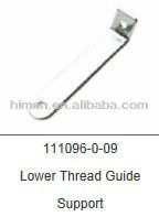 Brother sewing machine parts Lower Thread Guide Support 111096-0-09