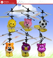 Radio control kid toy Flying bird bear cat for sale with led lights HY-820 plastic animal toys