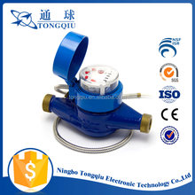 Alibaba China Market Made In China Best Quality smart home water meter