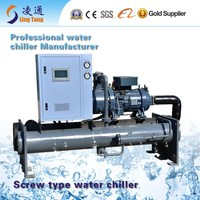 Hanbell compressor screw type water cooled water chiller with PLC