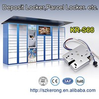 Small safety electric metal drawer lock