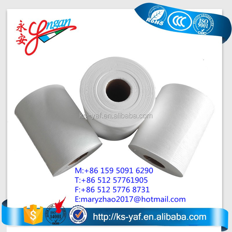 China Factory Directly Cheap PP Nonwoven Fabrics in face shield Nonwoven Fabric Roll