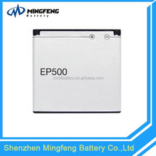 Genuine Rechargeable Li-ion Battery EP500 for Sony Ericsson E15i/U5i/U8i/X8/WT19i
