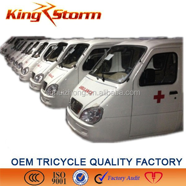 China 250cc three wheel tricycle car price,used ambulances manufacturer mini car for sale
