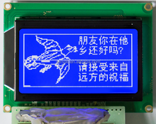 Industrial 12864LCD 12864 LCD 3.3v-5v with LCD12864 font library work stock blue and olivine for selection