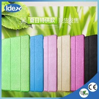 Wholesale Ultra Thin Slim Light Silk Leather Case For ipad mini 2