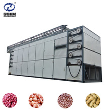 Commercial Pepper Drying Machine/Spice Drying Machine/Hot Air Dryer For Fruit And Vegetable