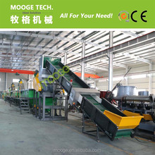 pe pp waste film recycling machine crushing washing drying recyling line