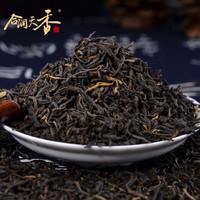 Pure and original china three grade loose black tea leaf