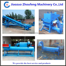High Quality waste plastic PP PE Film Washing Machine recycling line