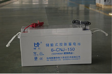 High charging efficiency deep cycle sealed 12v 150Ah lead acid battery for solar panel system
