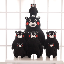 high quality wholesale black japanese bear