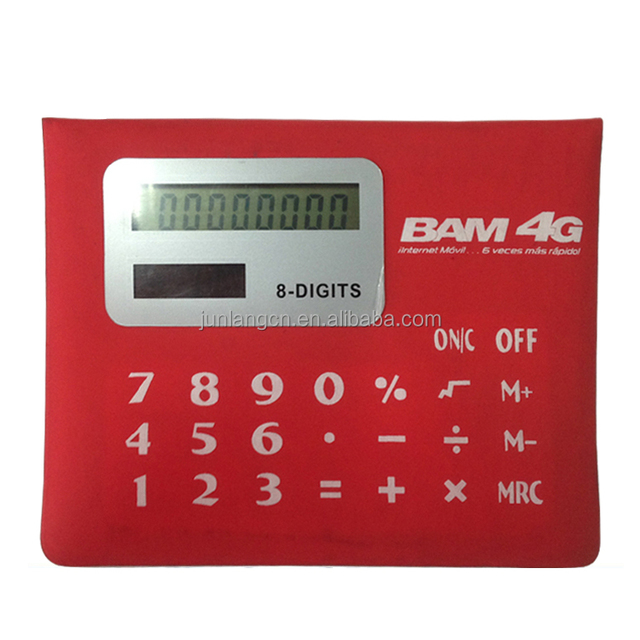 8 Digits Promotion Calculator with Memo