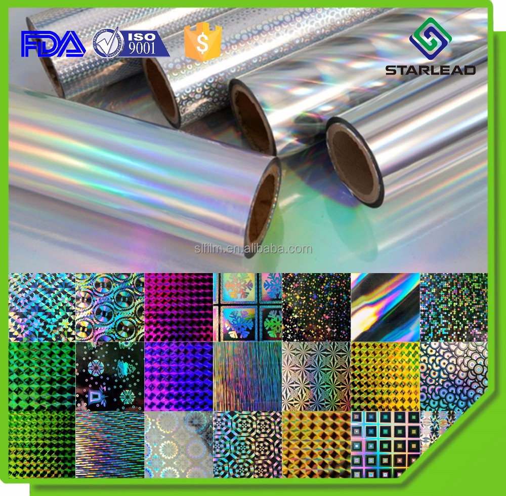 Sample Free Chinese XXX Holographic Film Holographic Lamination Film