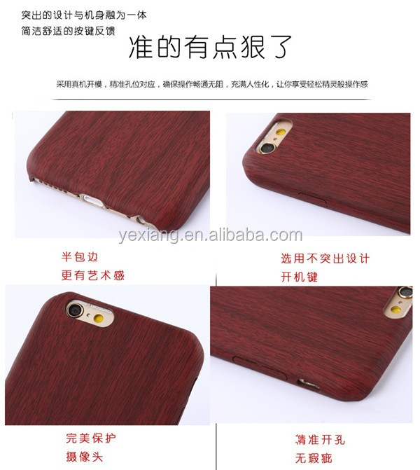 soft pu wood mobile phone case for samsung galaxy j5 2016 smart cover case