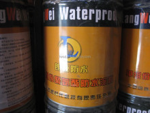 High quality polyurethane waterproofing coating/waterproof epoxy coating for construction industry