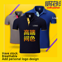 Two-tone Polo For company's activities Plain dyed Free sample Breathable Have stock High quality customized logo polo shirt