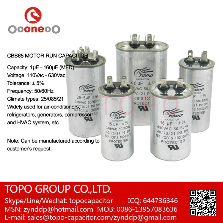 Factory price 450v aluminum electrolytic capacitor for LED and UPS power supply
