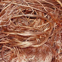 High Purity,Copper Wire Scrap Millberry, Copper Wire Scrap 99.99%
